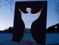 art-tirol-austria-art-modern-art-sculpture-Floerl-hubert-woergl path of consciousness